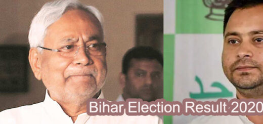 bihar election result