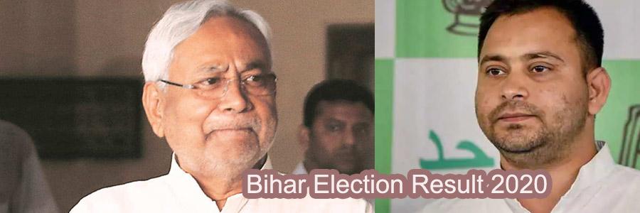 bihar election result